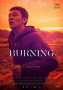 billets:2018:burning.png