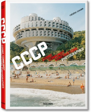 cover_fo_chaubin_communist_constructions_1103231721_id_389815.jpg